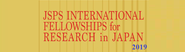 JSPS International Fellowships for Research in Japan FY2019