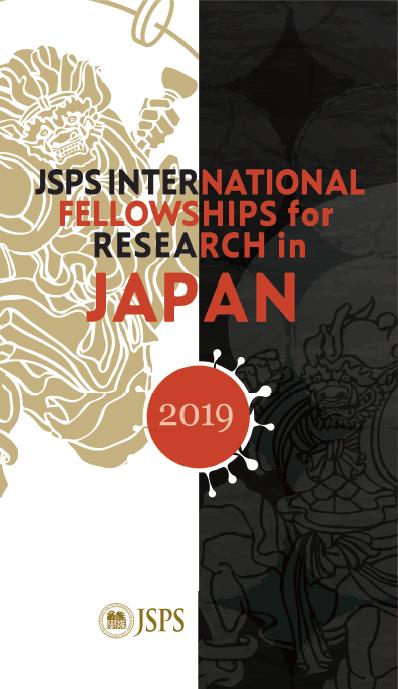 Fellowships – Jsps