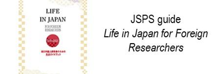JSPSguide