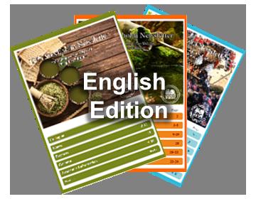 english_edition